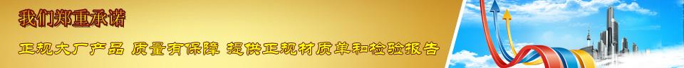 奇幻城国际下载,奇幻城官方网址登录